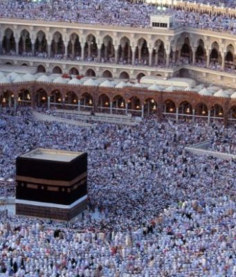 Masjid al Haram – Mecca, Saudi Arabia Top 10 Biggest Mosques in The World 2017
