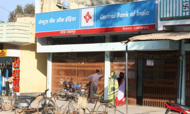 Best Public Sector banks in India