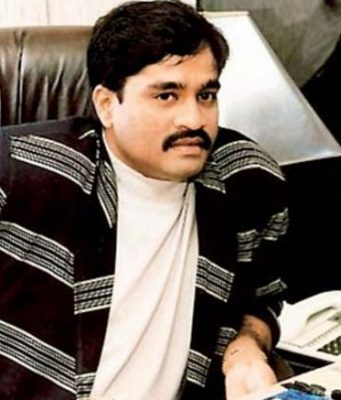 Dawood Ibrahim Kaskar Top Most Famous Richest Gangsters in The World Right Now 2018