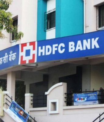 HDFC bank Top 10 Private Sector Banks in India 2017