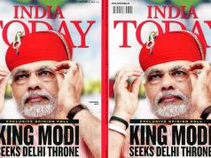 India Today Top 10 Most Popular English Magazines in India 2017