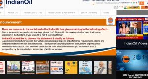 Indian Oil Corporation Limited, Servo Lubricant Top 10 Lubricant Companies in India 2017