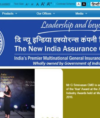 New India Assurance Company Limited Top 10 Best General Insurance Companies in India 2017