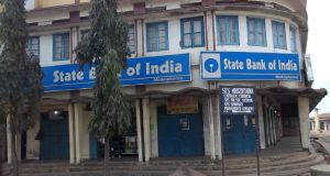 STATE BANK OF INDIA Top 10 Public Sector Banks in India 2017