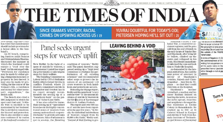 Most read newspapers in the world 2019
