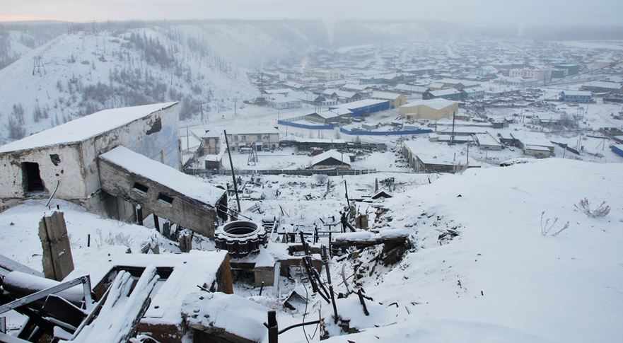 Most Coldest Places In The World