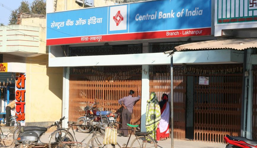 Largest banks in India