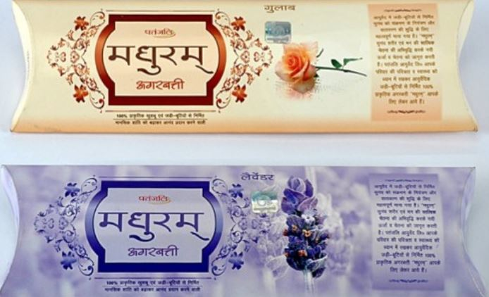Best Agarbatti Brands In India