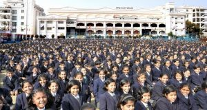 The City Montessori School in Lucknow, India Top Most Famous & Largest Schools in India 2018